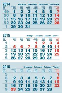 Вариант блока для квартального календаря